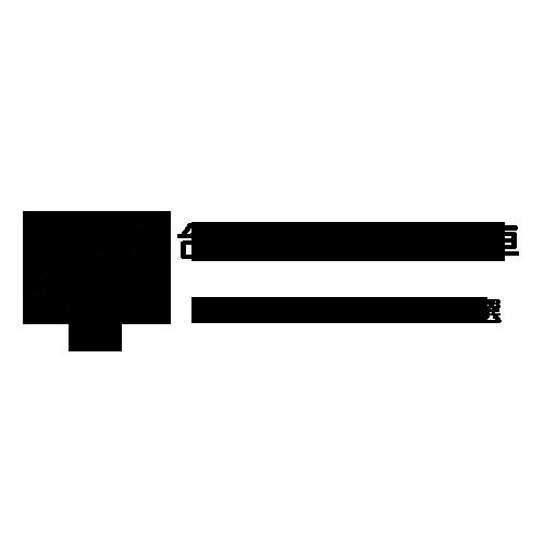 台中旅遊包車推薦│台中一日旅遊包車行程-台中市旅遊包車首選