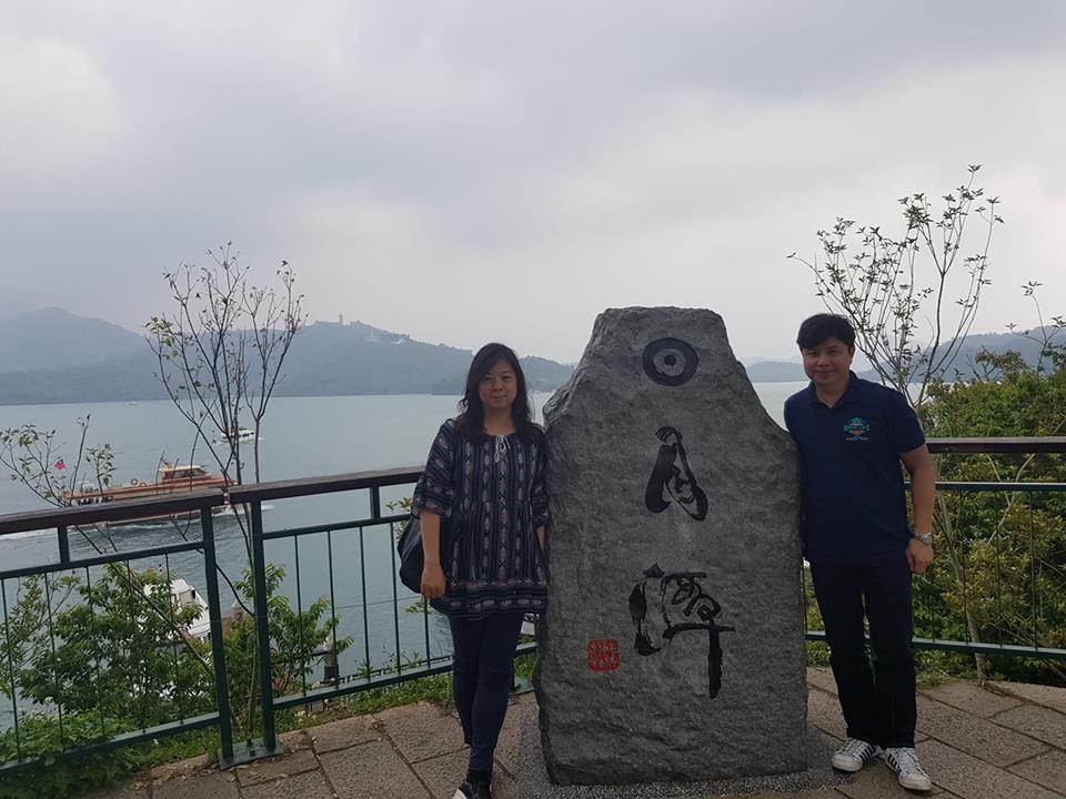 台中旅遊曰月潭水社碼頭